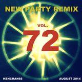 NEW PARTY REMIX VOL.72 (Retuned)