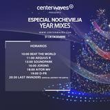 Aequus R presenta Sesión Nochevieja 2017