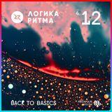 Logika Ritma 4.12 Back To Basics