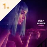Deep Runner
