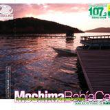 Xabier Izar - Lounge set: Mochima Bahía Café