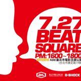 2013.7.13 DJ Chicano aka MrSwing 30min黑白接,90's R&B nonstop mix (Vinly set),歡迎參加2013.7.28 下午4~6ㄉㄧㄢ節拍廣