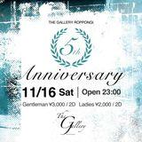 Gallery_5th_Anniversary_ALIVE