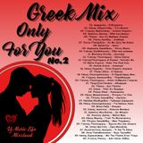 Greek Mix For You No.2