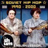 DJ Shum - Soviet Hip Hop 90's  / English version /