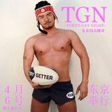 DJMIX by Jun Tk_2013/6Apr @T.G.N. Party,Tokyo (Edited)