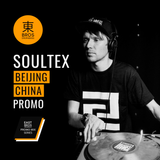 Soultex Promo Mix // East Bros Drum&Bass