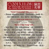 Good Listening Planet 3rd Anniversary Party @1967 bistro & cafe,Taipei (Nov 8, 2013)