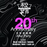 Mijk van Dijk - 20 Years Future Mix Anniversary,