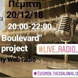 ''Music Boulevard'' Live Project 20-12-2018