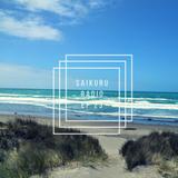EP 23: Sea week - Jocelyn Papprill