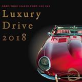 【HIPHOP,R&B,REGGAE】Luxury Drive 2018 Mixed By DjKyon.jp