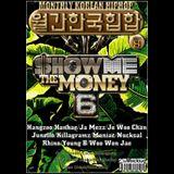 MONTHLY KOREAN HIPHOP MIX VOL.19