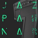 Tutu & Lucient // JAZPANA FEST 2015 // 24oct2015