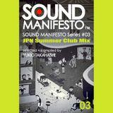 "Sound Manifesto #03 ""JPN Summer Club Mix"" [MixTape]"