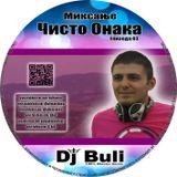 Mixing Chisto Onaka (07-06-2014) Episode 03 - Dj Buli - Миксање Чисто Онака (07-06-2014) Епизода 03