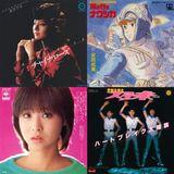 Haruomi Hosono - World Famous Techno J-Pop 1979-1985 (2017 Compile)