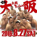 太鼓-Tribal-大阪-2_LIVEREC