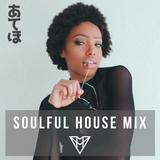 Soulful House Mix