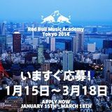 Submission mix for Red Bull Music Academy 2014 (Tokyo) - DJ ABBFunk