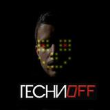 Back 2 Music (TECHNOFF) @ Stephanno Li Bassi