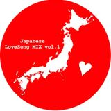 Japanese LoveSong MIX 2019