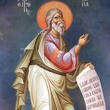Ἰωήλ, «ὁ Προφήτης τῆς Πεντηκοστῆς»