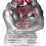 "Shangri-La @ageHa, Tokyo ""15th ANNIVERSARY PARTY & the FINAL"" [ARENA] ::YUME"