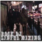 Rock DJ - Mixoligian # 38 - the.poorrelatives.ro