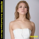 DJ YASUCA Hed Kandi Japan Mix vol.2