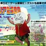 [Area PicoPico 88 #007] Shin Hirai - Summer Drive Unlimited Mix [2010]