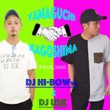 薩長 Mix Vol.02 / DJ-HIBOWw & DJ USK / 2000~2010s' mix