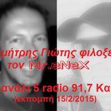 Mr.eNeX @ Dimitris Giotis Radio Show (91.7 Channel 5 Kavala 15/02/2015)