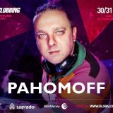 Pahomoff - Live at Adventure The Music Festival 2016