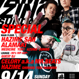 Amazing Sundayz Mix September 2014 Mixed By DJ Hazime, DJ Sah, DJ Alamaki