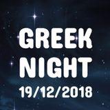 Κάτι δικά μας 19/12/18: Greek Night