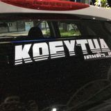 KoeyTua By SeiyYell พวกผมเคยตัว รู้จักเดียวสนิทเอง V3.