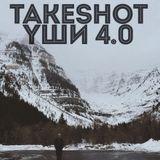 TakeShot - YШИ 4.0