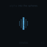 into the spheres #2 - alpha