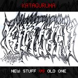 """New stuff vs old one"" live by Kataguruma @ 87bpm.com"