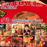 🎊🎵Bar BEARD #1526 *6th Anniv. Part2*🎉archived🎶Listen Up!🧔🐹