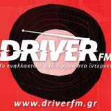 Driverfm Live Day - ΡεμπεTroll - ΜΑΝ ΜΑΡ ΜΑΡ 14- 2-2015