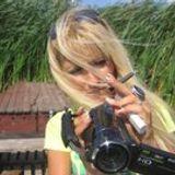 Ana Fafulic