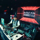 DJ Blaze