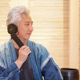 Hougu Kawakami a.k.a. DJK
