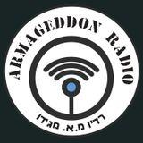 Armageddon Radio רדיו ארמגדון