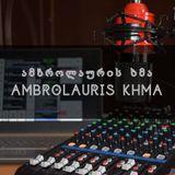 ambrolauriskhma