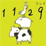 Radio1129