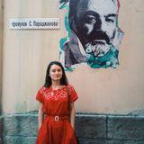 Maria Popyk