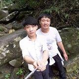 Nam Chêu